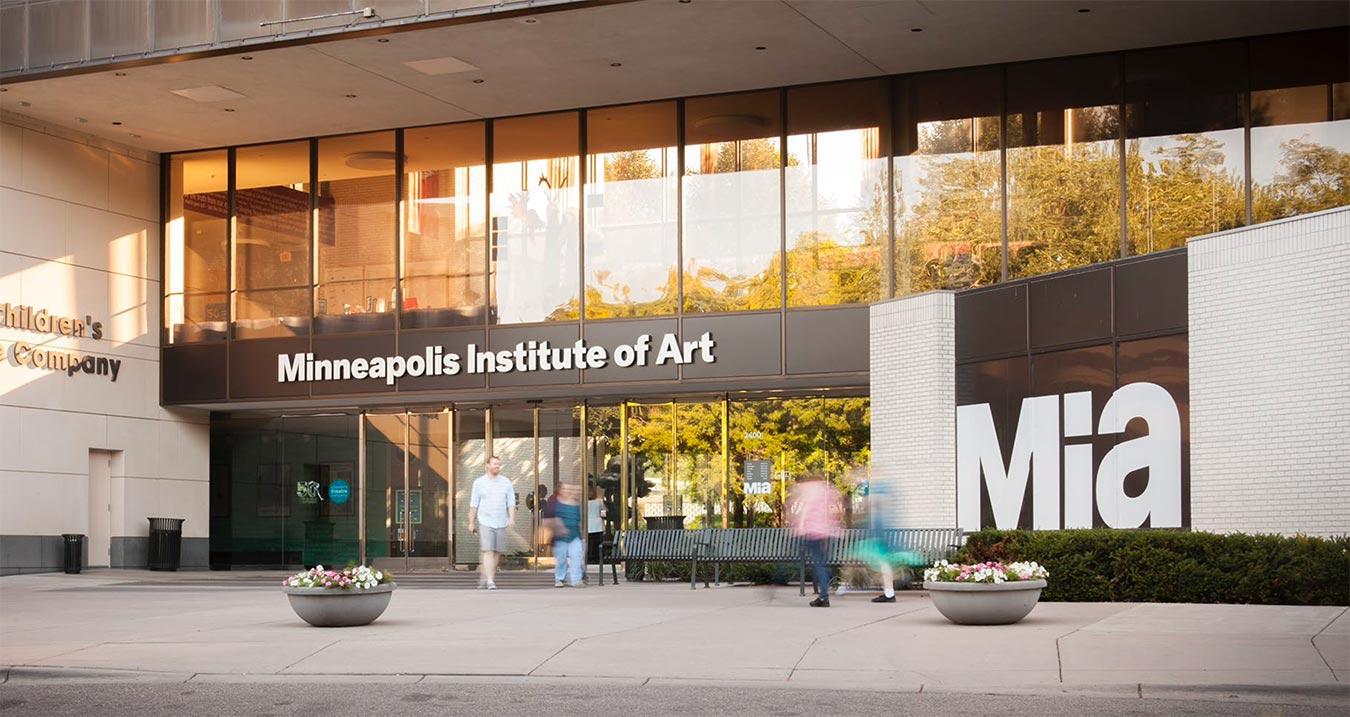 Minneapolis institute of art entrance
